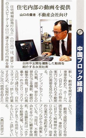 massmedia01.jpg